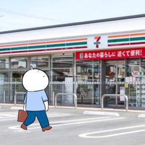 日本のすごいところ