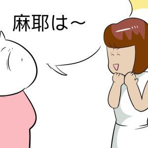 日本の不思議な習慣