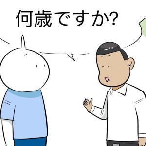 中国人とのコミュニケーションで感じるズレ