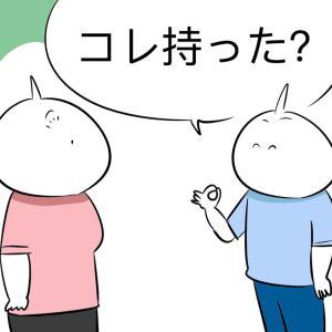 伝わらないジェスチャー