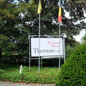 2019年夏旅 イタリア・ベルギー・イギリスの旅 ベルギー Thermae Boetfort