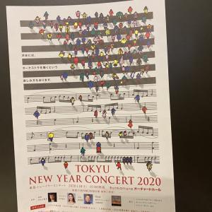 東急ニューイヤーコンサート 2020