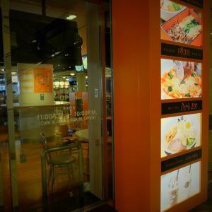 東京都民応援キャンペーン Stay in Tokyo 品川プリンス 「フードコート 品川キッチン」