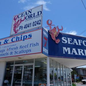 オーストラリア シドニーとケアンズ旅行 16日間 ケアンズで刺身が買える店 「Ocean World」