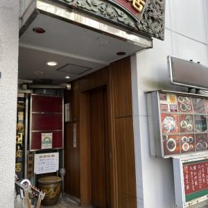浜松町で美味しい小籠包が食べれる店