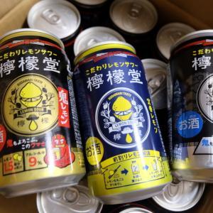 コカ・コーラ ボトラーズジャパン 檸檬堂 3種24本飲み比べセット