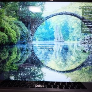 Windows 10の壁紙の撮影場所で行きたくなった所