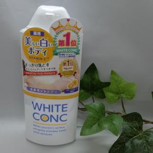 ビタミンC配合、美しい白いボディへ「ホワイトコンク 薬用ホワイトコンク ボディシャンプーC II」