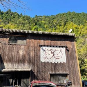 モーニング花菜〜和歌山巡りポルトヨーロッパぽつんと一軒家富夢想野和歌山巡り