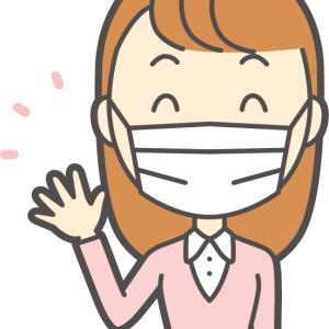 インフルエンザが流行し始めました!