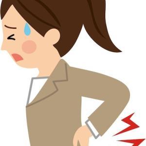 腰痛を軽減する生活習慣とは