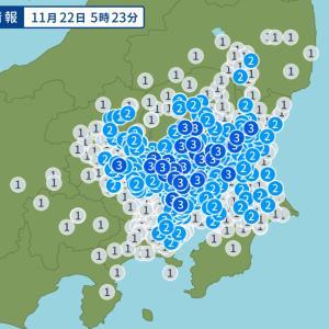11月22日の地震予知◇川崎市周辺