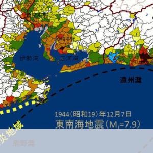 12月7日の地震予知◇川崎市周辺