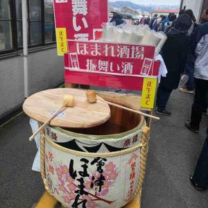 会津ほまれ酒蔵祭り