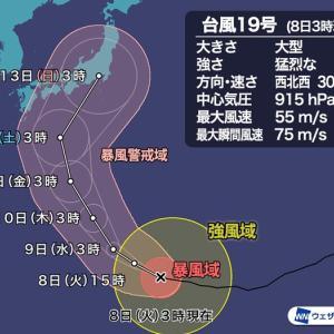 大型で猛烈な台風19号の影響が心配(>_<)