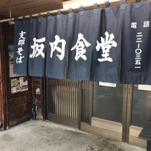 喜多方ラーメン『坂内食堂』