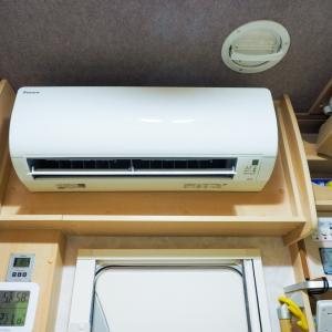 キャンピングカーのエアコンを家庭用エアコンに換装して大満足\(^o^)/