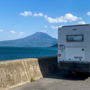 九州は素晴らしい温泉の宝庫♪『霧島新燃荘』