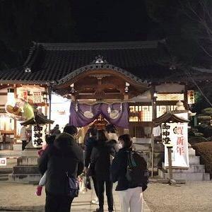 十日戎 野見神社