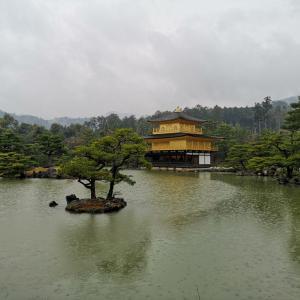 京都に行く