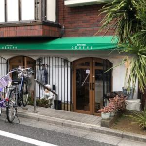 キッチン・オバサン(江古田)