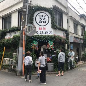 麺処 まるよし商店(桜台)