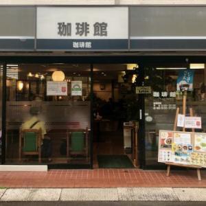 珈琲館(江古田)