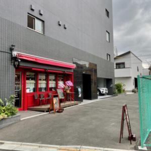 サンテ・ピエーノ(東長崎)