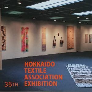 北海道テキスタイル協会作品展
