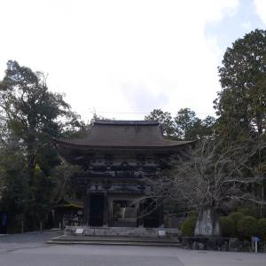 日本最古の庭園:園城寺(三井寺)