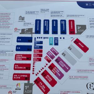 上海美容博覧会開幕