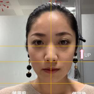 中国にお住まいの方で日本の基礎化粧品にお困りな方に朗報!FAITH
