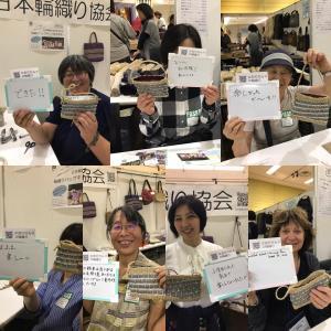 東京スピニングパーティー無事閉幕!2日目はおりりんフィーバー状態で輪織りの可能性広がるね〜!