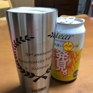 今年の流行語大賞は納得ワンチームで、新たな出会いに感謝して家飲みビールも最高だ〜!