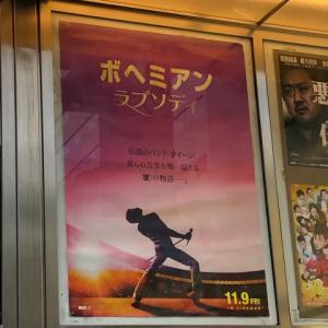 希望の光感じてあと一年!動画編集時間切れで、再上映でまた再号泣だ〜!