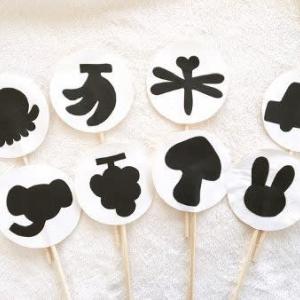 手作りペープサート『シルエットクイズ』☆今年も枝豆!