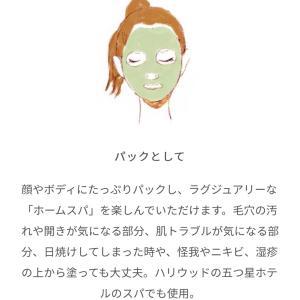 マスク皮膚炎、流行ってますね。