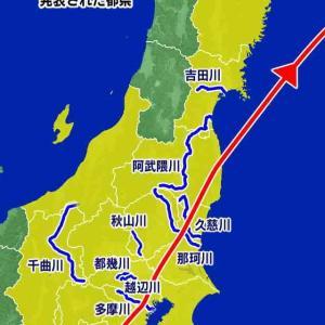 都心壊滅かと思いきや東京23区は3割浸水   台風19号直撃なら死者8000人、被害総額115兆円の予測も