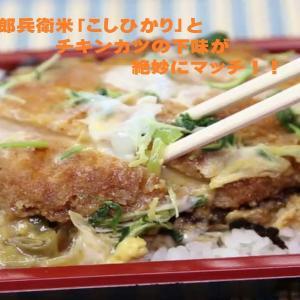 『高級 特注オードブル』『高級お弁当』信州黄金シャモブランド地鶏 ・ 鴨バルバリー種