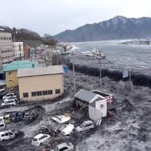 東日本大震災10年は区切りではない!地球レベルで見ればほんの一瞬にしか過ぎない‼