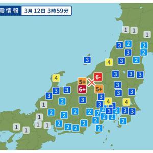 """3.11で報道されなかった""""もう一つの被災地"""" 長野県栄村 住家の被災は一部損壊含むと100%"""