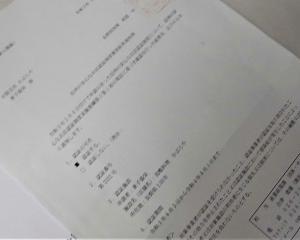 近日中に販売‼  2,000円のプレミア付きクーポン券到着次第、後日詳細をお知らせ致します。