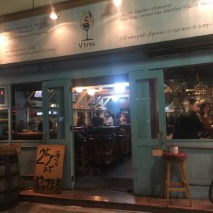 野菜とワインの欧州バル V'tres ビトレス 西梅田 ワイン飲み放題