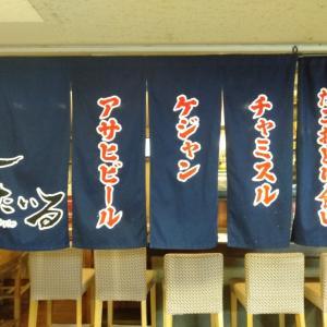 いざ韓や すたいる 大阪駅前第1ビル 韓国料理 ケジャン 大阪グルメ ナムル