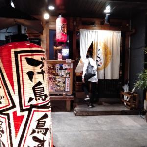 焼き鳥ひらい 堂山 づけ鳥 商標登録 梅田 東通り商店街 鶏料理 深夜営業 リーズナブル