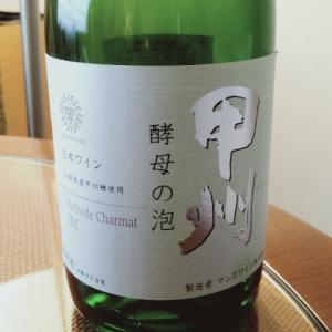 神戸ポートピアホテル⑤オーバルフロア 酵母の泡 甲州 日本ワイン 朝食 ナイトキャップ