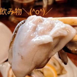 うおひろ 海鮮浜焼き 武庫之荘 牡蠣 日本酒 神韻