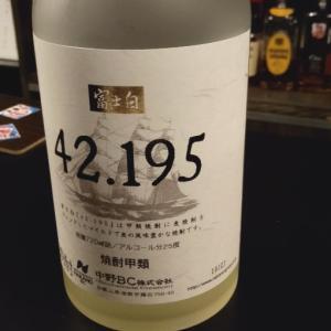 酒とくにおどらむすこ 塚口 マメタク 武庫之荘 BAR月読 酔っ払い話 コロナ影響 フルマラソン