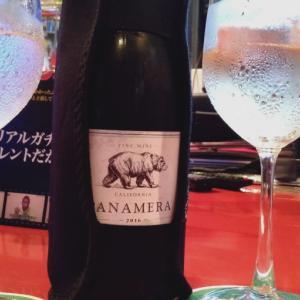 赤いバー 15周年 pieroth wine panamera  ミートスパゲティ 鉄板焼肉