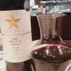 grande polaire  梅田 nomoka 日本ワイン専門店 ワインバー ホワイティ梅田